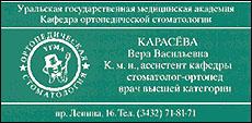 Цветной талон-визитка